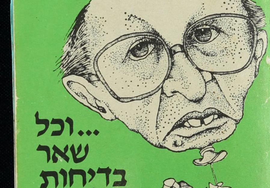 Bibliothèque nationale caricature de Begin pendant la période électorale 1981
