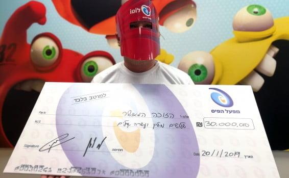 Des immigrants français gagnent 30 millions de shekel au loto