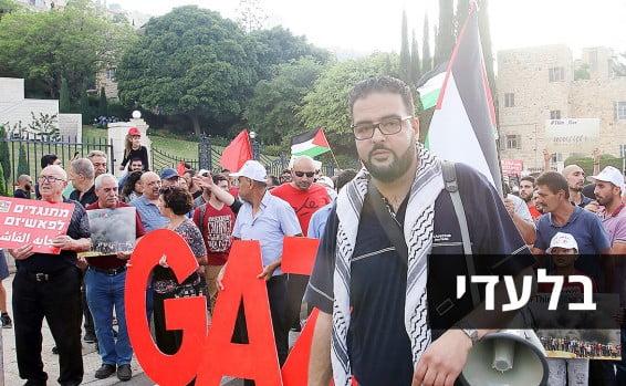 Israël: un arabe admirateur du Hamas membre du Comité de sécurité de Haïfa