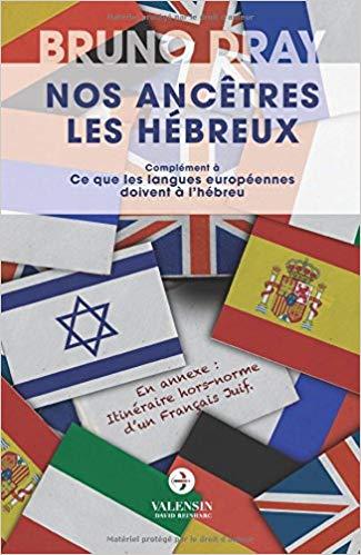 Ce que les langues européennes doivent à l'hébreu