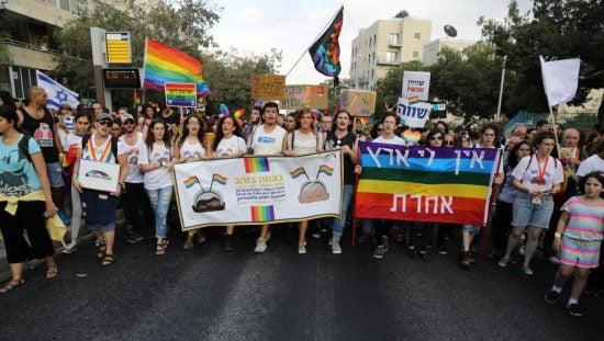 La gay pride à Jérusalem