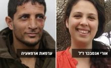 Israël : le procès du meurtrier d'Ori Ansbacher doit servir d'exemple