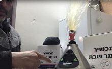 Israël: fumer du cannabis thérapeutique pendant Chabat, c'est possible
