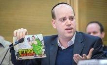 Israël : la faction gay du Likoud soutiendra le candidat orthodoxe Yaakov Vidar