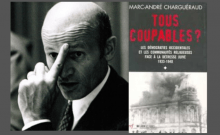 Marc-André Chargueraud