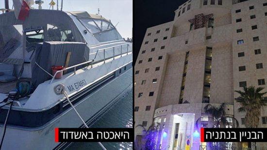 Un appartement à Natanya, un yacht à Ashdod