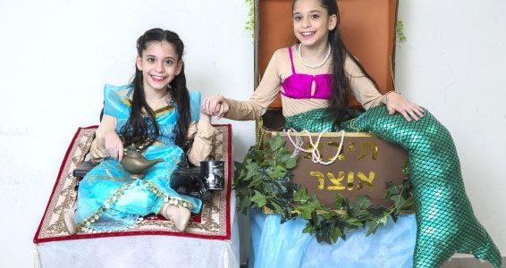 Israël : dépasser le handicap pour un déguisement de Pourim parfait