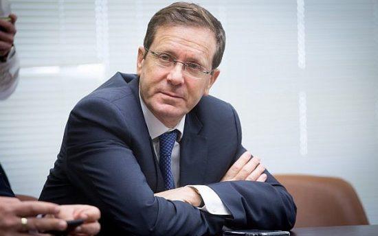 Le président de l'exécutif de l'Agence juive Isaac Herzog