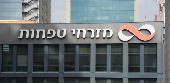 Israël: les ruses de l'évasion fiscale de la banque Mizrahi Tefahot