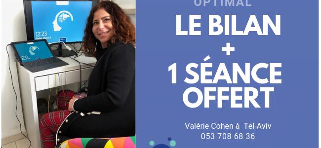 Neurofeedback optimal Tel-Aviv Valerie Cohen