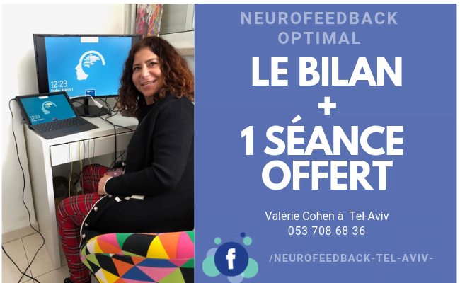 Neurofeedback optimal Tel-Aviv Valerie Cohen