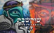 Shuk Shabbat, le repas annuel en plein air qui unit religieux et laïcs à Jérusalem