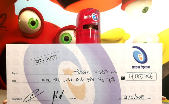 Un jeune israélien âgé de 18 ans gagne 17 millions de NIS au loto