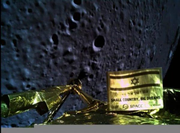 Israël: qu'est-ce qui s'est mal passé sur le chemin de la Lune?