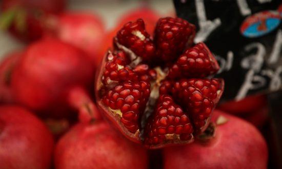 F90-pomegranate