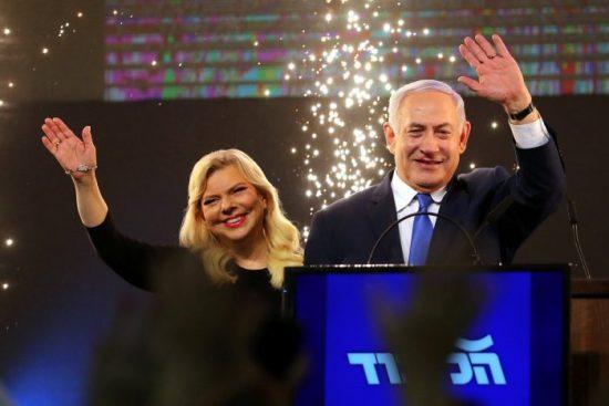 Benjamin et Sara Netanyahu