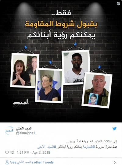 Les photos du tweet envoyé aux familles par le Hamas