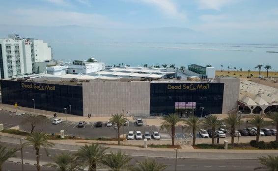 Pour la première fois en Israël, un centre commercial sans TVA en dehors d'Eilat