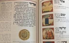 le cinquième enfant de la Haggadah de Pessah