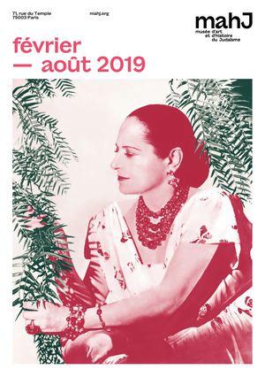 Helena Rubinstein : la beauté dans tous ses états exposition au musée d'art et histoire du judaisme