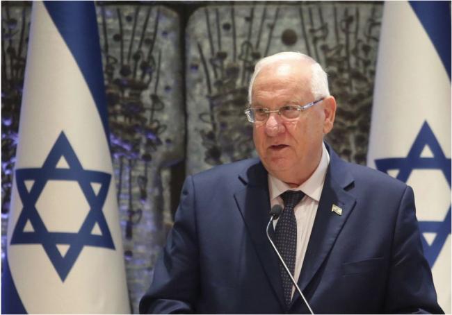 Le message du président israélien: Allez voter, Israël a besoin de vous!