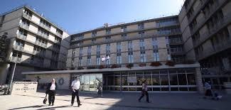 L'hôpital Shaare Tzedek à Jérusalem