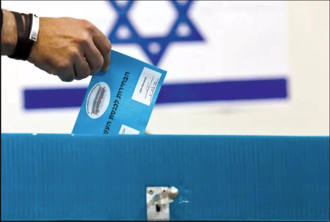 Elections 2019 : voici les questions que les Israéliens avaient à l'esprit en votant