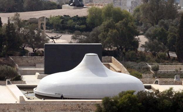 Israël: le musées ouverts gratuitement aujourd'hui, jour de Lag BaOmer