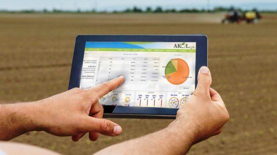 Le système AKOLogic aide les agriculteurs à gérer tout type de culture conformément à la réglementation en matière d'importation de chaque pays. Photo: courtoisie