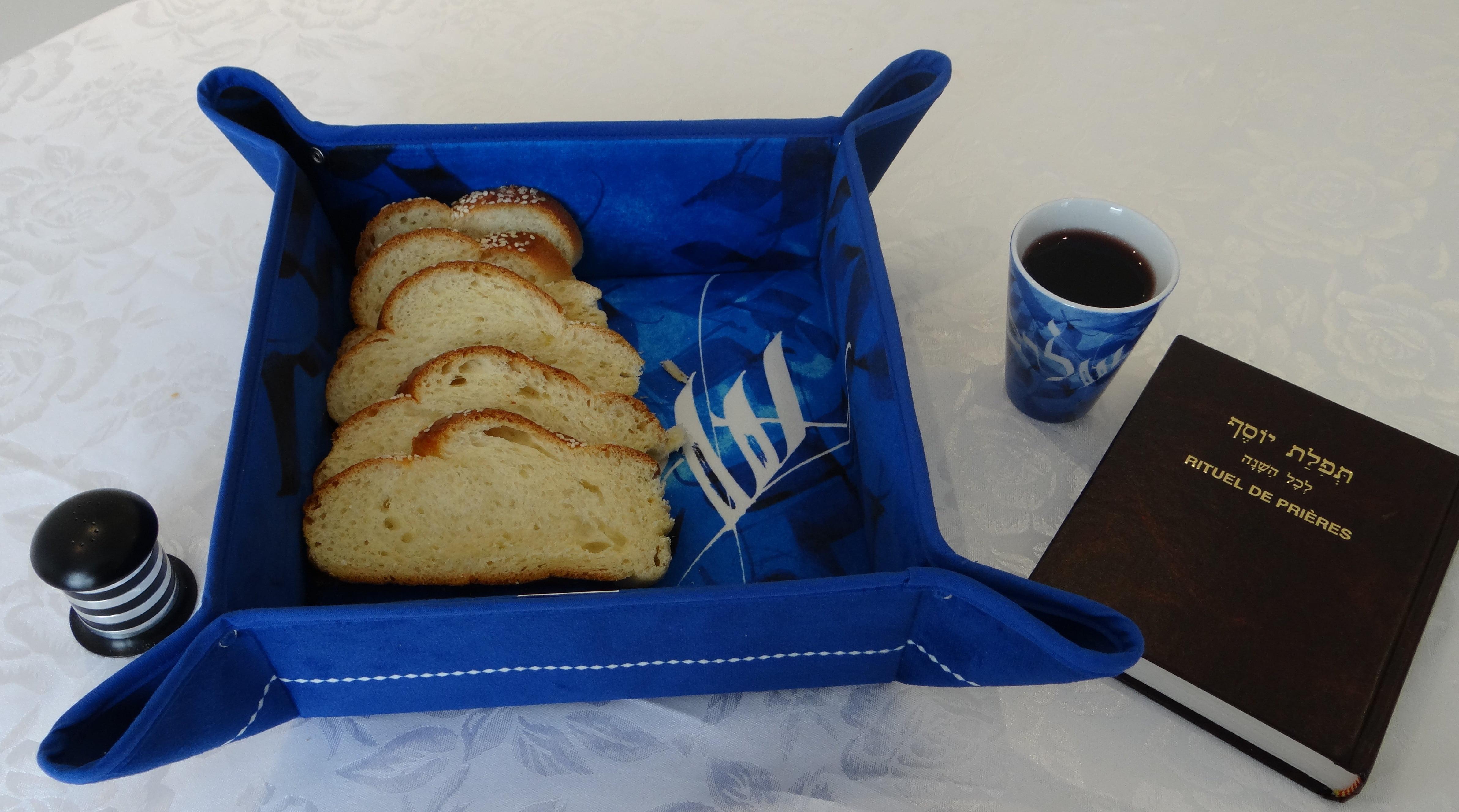 Corbeille à pain de la gamme Shalom. Art juif de la table.