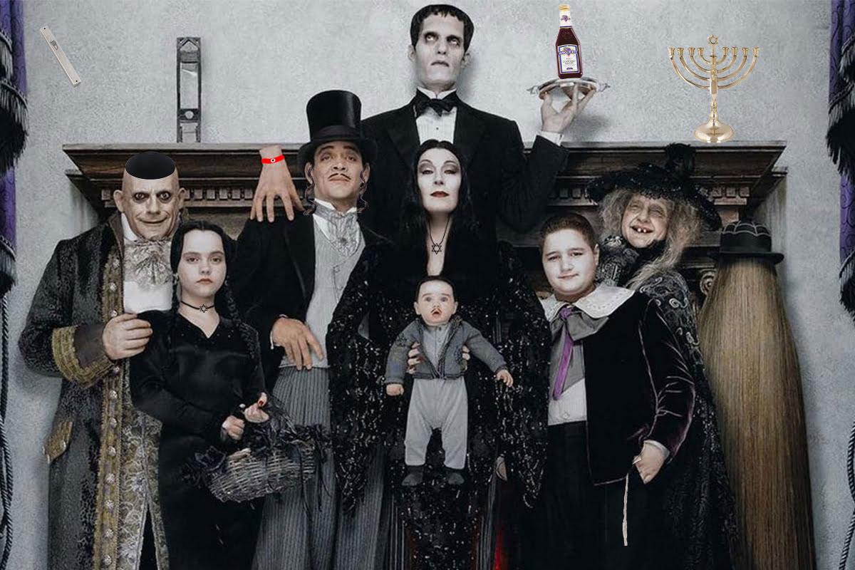 11 faits juifs sur les films de la famille Addams