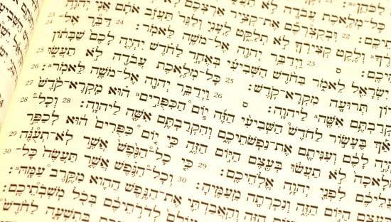 De nombreux étudiants sud-coréens viennent étudier la Bible en hébreu original. Photo de Kenneth Sponsler via shutterstock.com
