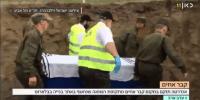 Holocauste : des tombes pour les restes des Juifs retrouvés dans l'immense fosse commune