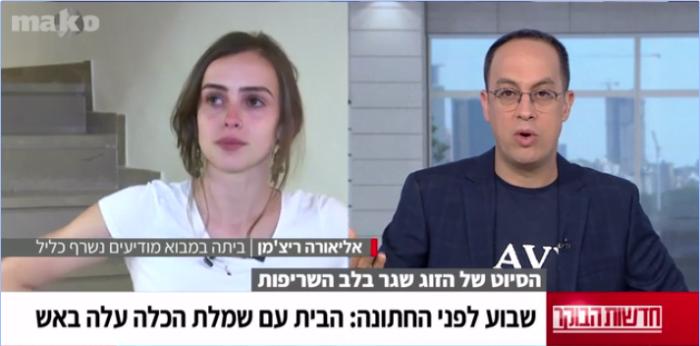 Israël : le cauchemar du couple qui vit dans le village dévasté par les incendies