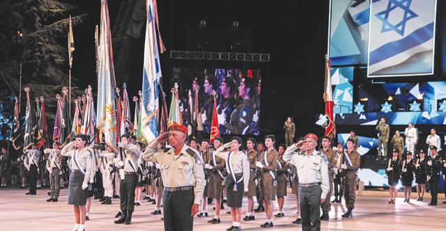 Jour d'indépendance en Israël 71 ans
