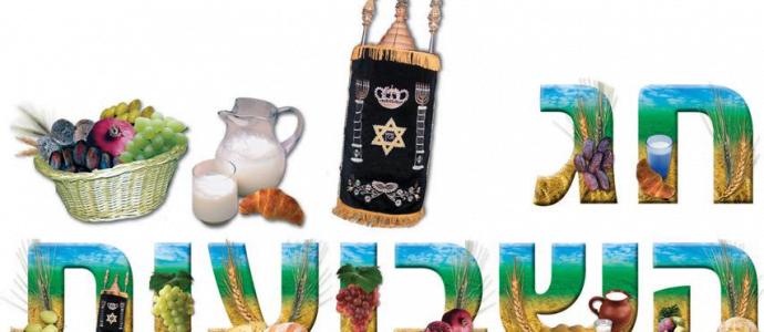 chavouot 2019 du samedi 8 juin au dimanche 9 juin