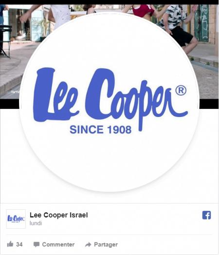Lee Cooper Israël