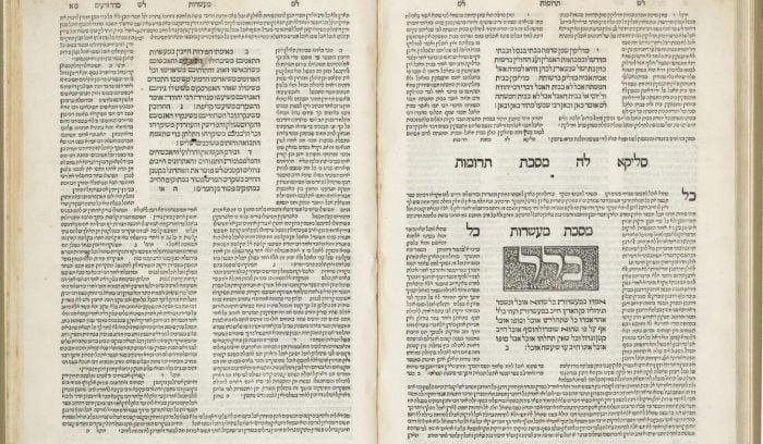 Judaïsme: pourquoi la Mishna est-elle le meilleur livre juif que vous ayez jamais lu