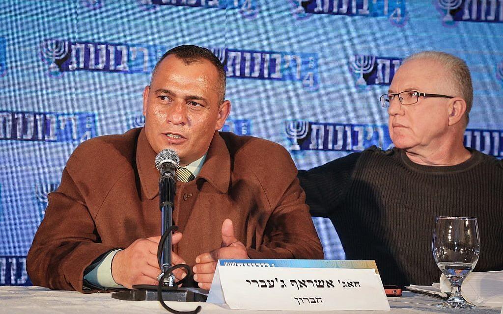 Le seul homme d'affaire palestinien qui sera présent