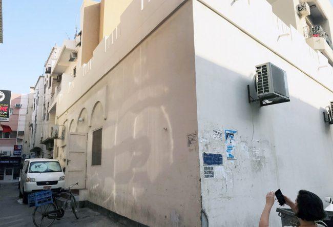 Après rénovation, la synagogue de Bahreïn a été dévoilée au public