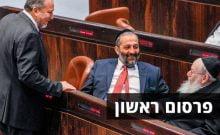 Israël : comment les orthodoxes prévoient de coincer Avigdor Lieberman