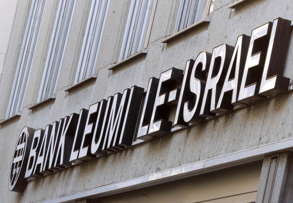 Banque Leumi Israël
