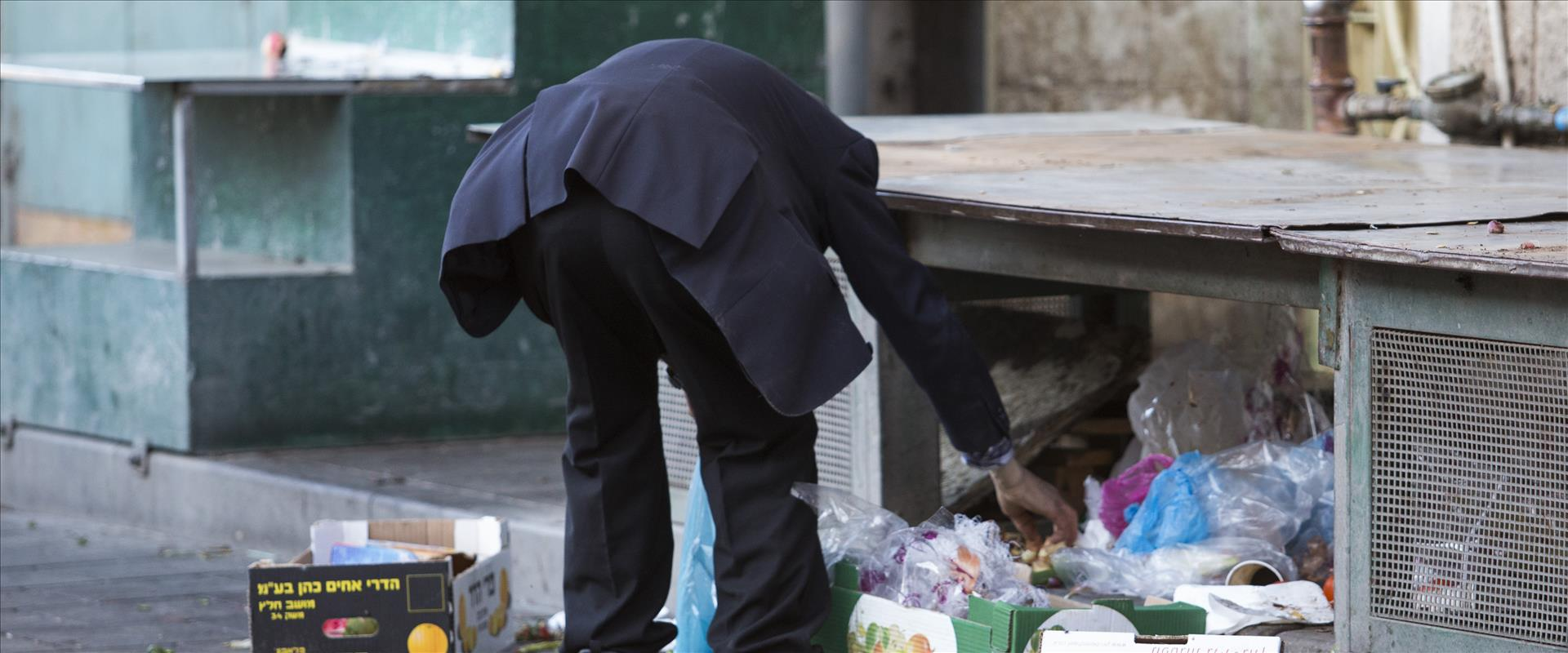 Israël met tout en oeuvre pour sortir de la pauvreté