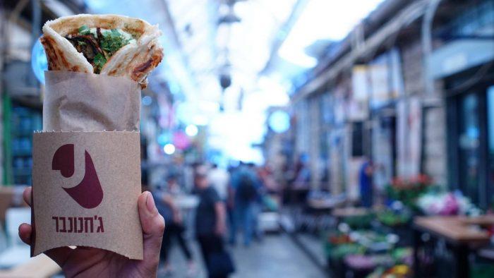 14 restaurants hors du commun sur le célèbre marché de Jérusalem
