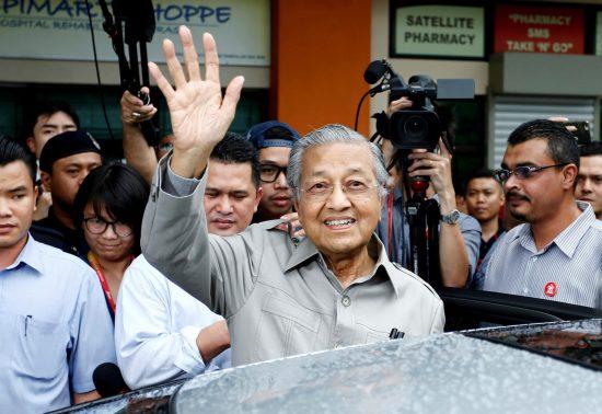 Le Premier ministre malaisien Mahathir Mohamad