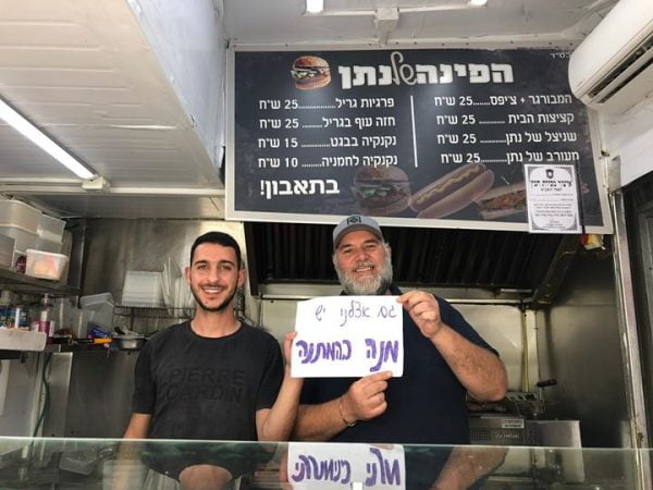 Israël: Mazal tov, le célèbre café suspendu fait son aliya et se bonifie