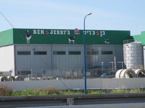 L'usine israélienne de Ben & Jerry à Kiryat Malachi, dans le sud d'Israël. Photo: courtoisie