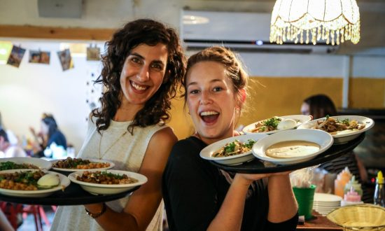 Hummus Shel Thina, Sderot.
