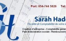 Trouver le bon comptable francophone en israel Sarah Haddad