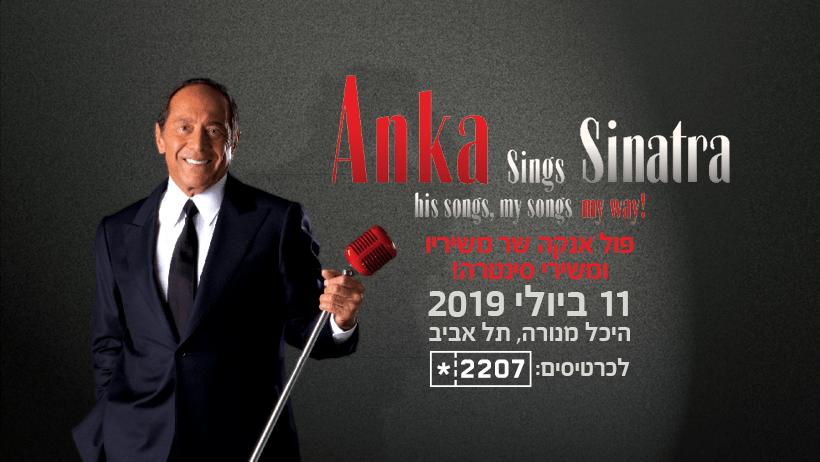 Paul Anka aux partisans du BDS allez vous faire voir j'irai en Israël